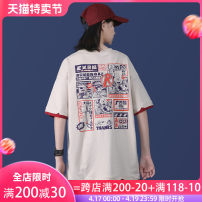 T-shirt M L XL 2XL Summer 2020 Short sleeve Crew neck Fake two pieces Regular routine commute cotton 86% (inclusive) -95% (inclusive) 18-24 years old Retro Natural astringency Cotton 95% other 5% Pure e-commerce (online only)