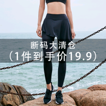 Fitness pants S,M,L,XL female Black bevel, white bevel, white straight edge, black ck806, gray black ck806, blue ck8273, black ck8273 CK8107 Yi Shanghui Dance, yoga Breathable, quick drying, moisture absorption and perspiration trousers middle-waisted Tight trousers Winter 2017 polyester fiber