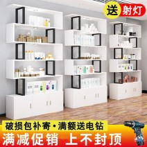 Boutique display cabinet store Jiangsu Province manmade board Companion bear (mother and baby) H72307 Particleboard / melamine board no