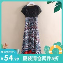 Dress Summer 2020 Two piece decor, two piece red stripe S,M,L singleton  Short sleeve commute Crew neck middle-waisted Decor Socket other routine Others 25-29 years old Other / other Korean version More than 95% polyester fiber