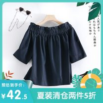 Lace / Chiffon Summer 2020 White, yellow, navy S,M,L,XL Short sleeve commute Socket singleton  easy Regular One word collar other routine 25-29 years old Other / other M9B2021 Korean version 71% (inclusive) - 80% (inclusive) polyester fiber