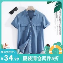 shirt blue S,M,L,XL Summer 2020 other 96% and above Short sleeve commute Regular Single row multi button routine 25-29 years old Other / other Korean version C306B1523