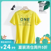 T-shirt White, black, yellow S,M,L Summer 2020 Short sleeve Crew neck easy Regular routine commute cotton 96% and above 25-29 years old Korean version other Other / other