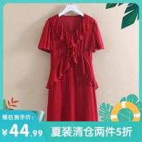 Dress Summer 2020 gules S,M,L singleton  Short sleeve commute V-neck Loose waist Solid color Socket routine Others 25-29 years old Other / other Korean version More than 95% other