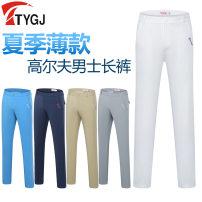 Golf apparel White, gray, dark blue, khaki, sky blue XS,S,M,L,XL,XXL,XXS male other trousers