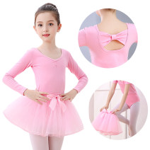 Children's performance clothes female 110cm 120cm 130cm 140cm 150cm 160cm 100cm (suitable for children over 3 years old) Becco cattle Class B BKN-1811 practice Cotton 95% polyurethane elastic fiber (spandex) 5% other Spring of 2019