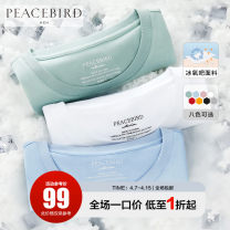 T-shirt Youth fashion routine S M L XL XXL XXXL XXXXL Peacebird Short sleeve Crew neck standard daily summer BWDA92156- Cotton 78% polyester 22% teenagers routine like a breath of fresh air Cotton wool Spring of 2019 Solid color printing cotton tto  Domestic famous brands