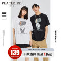 T-shirt Fashion City Black White Gray 2 Gray 1 Black 1 White 1 White 2 routine S M L XL XXL XXXL XXXXL Peacebird Short sleeve Crew neck standard Other leisure Four seasons YBWDA93170 Cotton 100% youth routine Youthful vigor Winter of 2019 Cartoon animation cotton Animal design Domestic famous brands