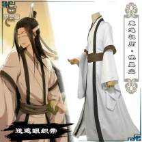 Cosplay accessories other goods in stock other Xue Yang cos suit, Xiao Xingchen cos suit L,M,S,XL