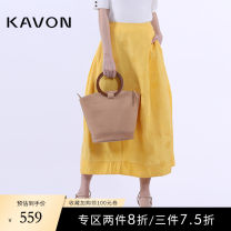 skirt Summer 2020 S M L XL Mango yellow white Mid length dress commute High waist A-line skirt Solid color Type A 30-34 years old KH2A708AE 51% (inclusive) - 70% (inclusive) Kavon / Kavin Viscose Embroidery literature Viscose (viscose) 68.4% flax 31.6%