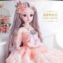 Doll / accessories 2, 3, 4, 5, 6, 7, 8, 9, 10, 11, 12, 13, 14, and over 14 years old Smart doll Barbie / Barbie China < 14 years old a doll Dream class Plastic other Yes