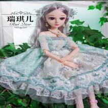 Doll / accessories 2, 3, 4, 5, 6, 7, 8, 9, 10, 11, 12, 13, 14, and over 14 years old Smart doll Barbie / Barbie China < 14 years old a doll Dream class Plastic