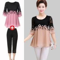 T-shirt 145/80A Crew neck easy polyester fiber 96% and above Other Lace
