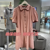 Dress Summer 2021 Rose powder XS,S,M,L,XL longuette singleton  Short sleeve commute Polo collar High waist Solid color Single breasted A-line skirt routine 18-24 years old Type A Button polyester fiber