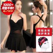 one piece  Other L (95-105 kg), m (80-95 kg), XL (105-115 kg), 2XL (115-125 kg), 3XL (125-135 kg) Skirt one piece Steel strap breast pad spandex male Sleeveless Casual swimsuit Solid color Lotus leaf edge