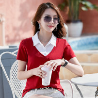 T-shirt S,M,L,XL,2XL,3XL Summer 2020 Short sleeve Polo collar Self cultivation Regular routine commute cotton 86% (inclusive) -95% (inclusive) 30-39 years old Korean version literature Color matching Xinyuege