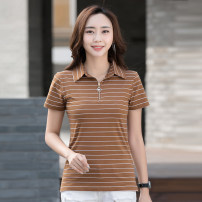 T-shirt Black, red, blue, brown M,L,XL,2XL,3XL,4XL Summer 2021 Short sleeve Polo collar Self cultivation Regular routine commute cotton 86% (inclusive) -95% (inclusive) 30-39 years old Korean version classic Thin horizontal stripe Xinyuege YX8011 Tie dyeing, stitching, buttons, stickers, rivets
