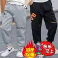 trousers male 110cm,120cm,130cm,140cm,150cm,160cm winter trousers leisure time There are models in the real shooting Sports pants Leather belt middle-waisted other Don't open the crotch Other 100% Class B Three, four, five, six, seven, eight, nine, ten, eleven, twelve, thirteen Chinese Mainland