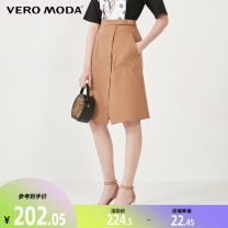 skirt Winter of 2019 155/60A/XSR 160/64A/SR 165/68A/MR 170/72A/LR 175/76A/XLR 180/80A/XXLR E10 Caramel brown E56 balsam green S59 black Middle-skirt commute Natural waist A-line skirt Solid color 25-29 years old 71% (inclusive) - 80% (inclusive) other Vero Moda polyester fiber Retro