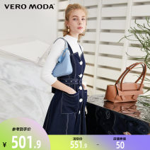 Dress Spring 2021 J3E deep denim blue 155/76A/XS 160/80A/S 165/84A/M 170/88A/L 175/92A/XL Middle-skirt Two piece set Short sleeve commute other middle-waisted Solid color other A-line skirt other straps 25-29 years old Type X Vero Moda Ol style 71% (inclusive) - 80% (inclusive) Denim polyester fiber