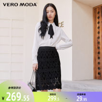 skirt Winter 2020 155/60A/XSR 160/64A/SR 165/68A/MR 170/72A/LR 175/76A/XLR S59 black Mid length dress commute Natural waist Pencil skirt Solid color 25-29 years old 91% (inclusive) - 95% (inclusive) other Vero Moda polyester fiber Splicing lady Same model in shopping mall (sold online and offline)