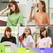 T-shirt S59 black A14 calendered pink A06 bleached white C12 peach milk orange F02 wood Mega green 155/76A/XS 160/80A/S 165/84A/M 170/88A/L 175/92A/XL 180/96A/XXL Spring 2020 Short sleeve Crew neck Straight cylinder Regular routine commute cotton 96% and above 25-29 years old Simplicity youth