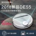 sweeping machine Ecovacs / covos 0.35L 9.5cm 3000mAh Yingbei white Floor sweeping robot Planning style Trailing suction yes Mechanical + electronic double layer protection Yes Ecovacs / covos de55 Other intelligence Corworth 12 months Effective DE55