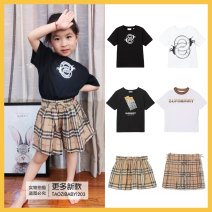 suit Other / other Black small double ring, white big double ring, black chocolate bite, white chocolate melt, run single pull black! No reason for not supporting seven days!! 100cm,110cm,120cm,130cm,140cm,150cm,160cm neutral summer Europe and America routine There are models in the real shooting
