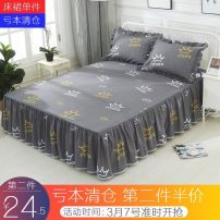 Bed skirt 120cmx200cm,150cmx200cm,180cmx200cm cotton Yunzhile, xiaobudian, yezhimei, fashion stripe, Kekexili, little whale, early summer, lovely cat, flower fragrance, crown, flower temptation Other / other Plants and flowers Qualified products