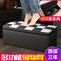 Storage stool Other / other s-888 Rectangular surface Leatherwear other no 150kg public yes Solid color Foyer / entrance Daily gift giving