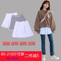 skirt Spring 2020 M 80-100kg, l 100-120kg, XL 120-140kg, 2XL 140-155kg, 3XL 155-170kg, 4XL (170-210kg) Short skirt Versatile High waist A-line skirt Solid color Type A 25-29 years old 81% (inclusive) - 90% (inclusive) cotton