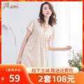 Nightdress Top melon 160(M),165(L),170(XL) Simplicity Short sleeve Leisure home Short skirt summer Plants and flowers youth V-neck Colored cotton printing More than 95% Knitted cotton fabric 200g and below