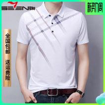 T-shirt Fashion City 77 # D207 # white, 77 # D207 # bean green, 77 # D207 # ha Qing, 77 # D207 # black, 77 # D207 # blue, 77 # D207 # skin powder routine 165/80A M,170/84A L,175/88A XL,180/92A 2XL,185/96A 3XL,190/100A 4XL Seven brand men's wear Short sleeve Lapel Super slim Other leisure summer youth