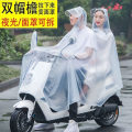 Poncho / raincoat Plastic XXXL,XXXXL,5XL adult 2 people thick Motorcycle / battery car poncho like a breath of fresh air