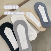 Socks / base socks / silk socks / leg socks female Other / other 1 pair ultrathin Boat socks Four seasons Simplicity Solid color cotton hygroscopic and sweat releasing pinkycolor  Common crotch