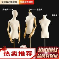 Fashion model Shanghai Other brands other Support structure Korean style LHJN-1 character Up and down Official standard