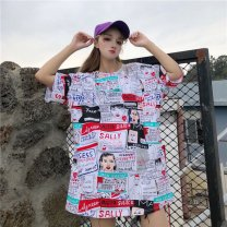 Assault suit thirty-three female 1 ℃ only - III / degree unique - I Under 50 yuan M,L,XL,2XL Newspapers, comics summer printing #1035551827#