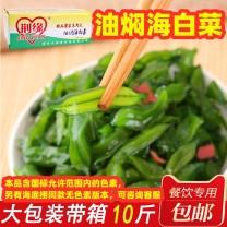 soy sauce pickles Chinese Mainland Sea cabbage SC11642100000018 GB2714 Jingzhou Jingyuan Food Co., Ltd Wangjiagang Road, Jingzhou Development Zone, Jingzhou City, Hubei Province 4500g bulk Jingyuan Hubei province jingzhou