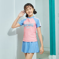 Bathing suit 130cm,140cm,150cm,160cm,170cm Other 100% Navy, blue, leather powder Other / other female other Chinese Mainland 11 years old