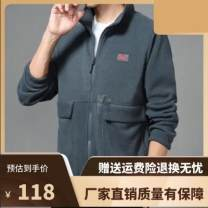 Jacket Fashion City Super slim Other leisure winter Long sleeves Wear out Lapel youth Zipper placket 2020 No iron treatment Solid color