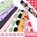 Fabric / fabric / handmade DIY fabric Others Loose shear piece Geometric pattern printing and dyeing Other hand-made DIY fabrics Countryside Zhejiang Province Shaoxing Chinese Mainland