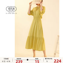 Dress Summer 2020 Green, beige, beige (pre-sale within 15 days), green (pre-sale within 15 days) S,M,L longuette singleton  Short sleeve commute V-neck Elastic waist Solid color Socket Big swing routine Others 25-29 years old Baiwuxi literature Frenulum 31% (inclusive) - 50% (inclusive)