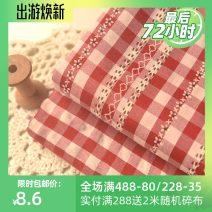 Fabric / fabric / handmade DIY fabric cotton Loose shear piece Geometric pattern Yarn dyed weaving clothing Europe and America 61% (inclusive) - 70% (inclusive)
