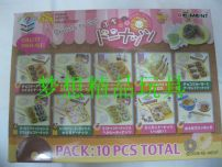 Home / life scene / food and play Other toys rement 8 years old seven billion four hundred and fifty-two million one hundred and twenty-four thousand two hundred and fifty-four Chinese Mainland Over 14 years old Plastic Brand new original box No.9 No.10 No.7 No.4 No.3 No.6 No.8 No.1 No.2 Re tent