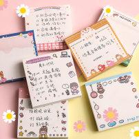 Note book / note paper / N times Salt girls - bath girls (50)