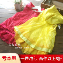 Vest female Other / other spring and autumn routine zipper lady 18 months, 2 years old, 3 years old, 4 years old, 5 years old, 6 years old, 7 years old