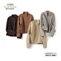 short coat Autumn 2020 160/84A,165/88A,170/92A 1G7-J24(QK),1G7-J24(SK),1G7-J24(JT),1G7-J24(H) Long sleeves routine routine singleton  Straight cylinder commute routine stand collar zipper Solid color 25-29 years old 96% and above 1G7-J24 cotton cotton