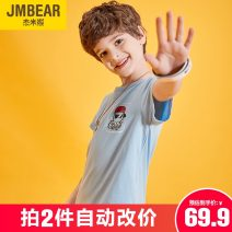 T-shirt Sky blue, orange red, royal blue, light gray, if you need more colors, please choose 2 different colors to join the shopping cart Jmbear / Jamie bear 110cm 120cm 130cm 140cm 150cm 160cm neutral cotton Cartoon animation Cotton 100% 912511101-1