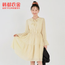 Dress Autumn 2020 white S,M,L Mid length dress singleton  Long sleeves Elastic waist Solid color Socket Big swing pagoda sleeve 18-24 years old Type X Hstyle / handu clothing house Bandage NG10350 More than 95% other
