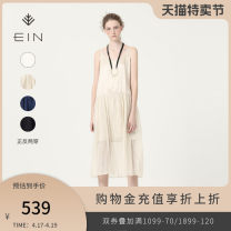 Dress Summer of 2018 S M L longuette singleton  Short sleeve commute other Loose waist Solid color Socket other routine camisole 25-29 years old Type H Ein / words literature 51% (inclusive) - 70% (inclusive) other cotton Same model in shopping mall (sold online and offline)